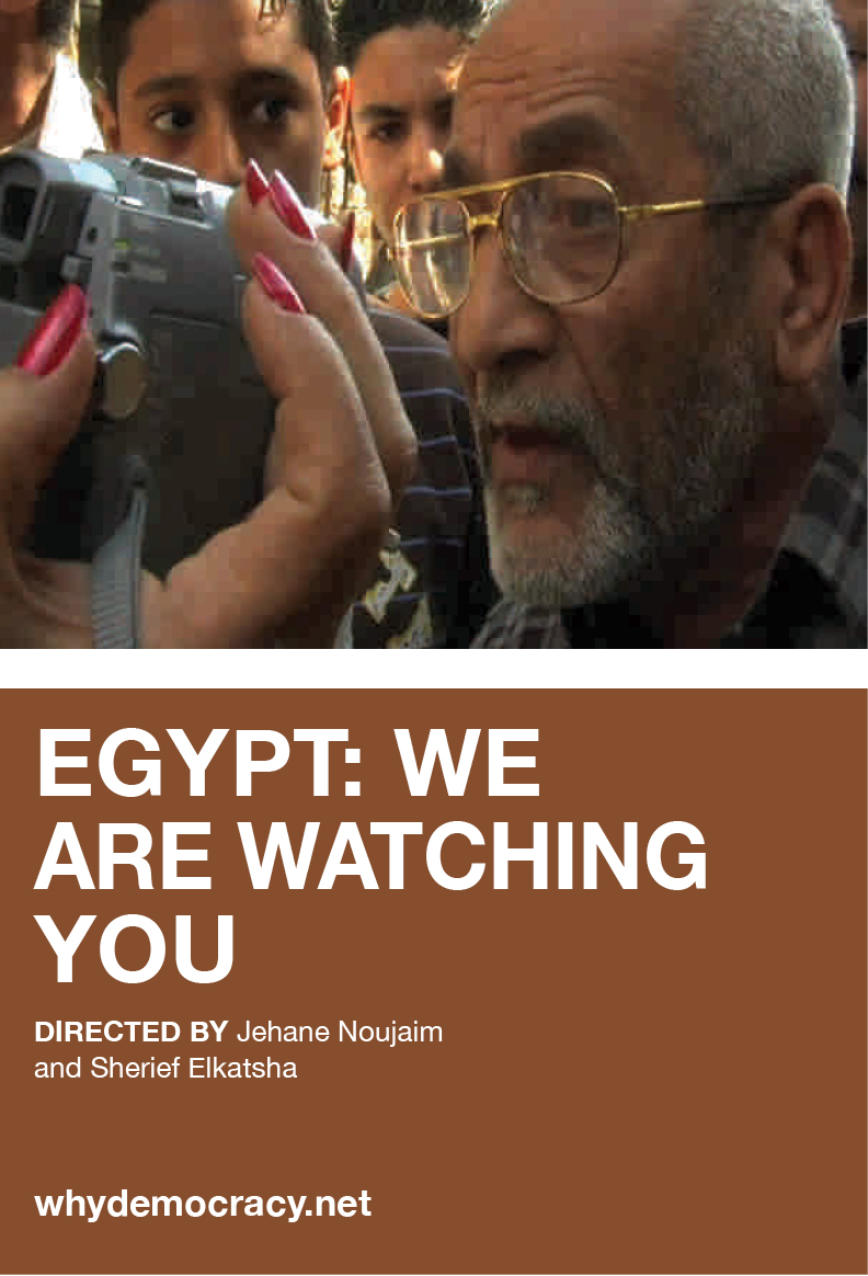 Egypt: We Are Watching You