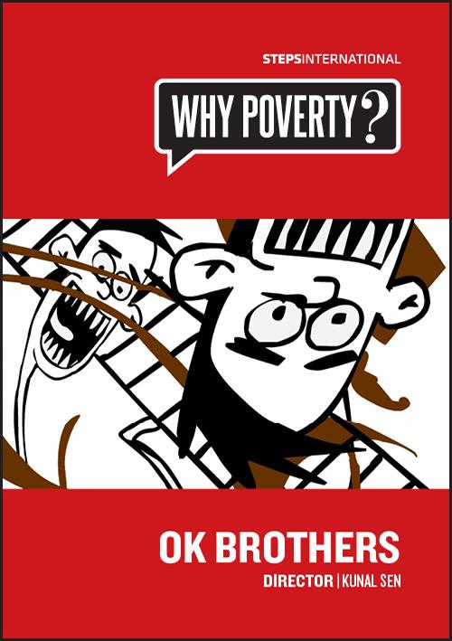 OK Brothers
