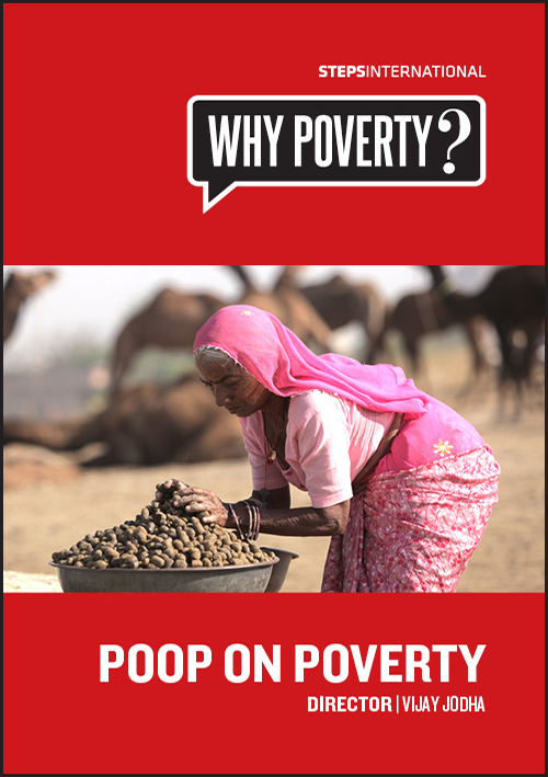 Poop on Poverty